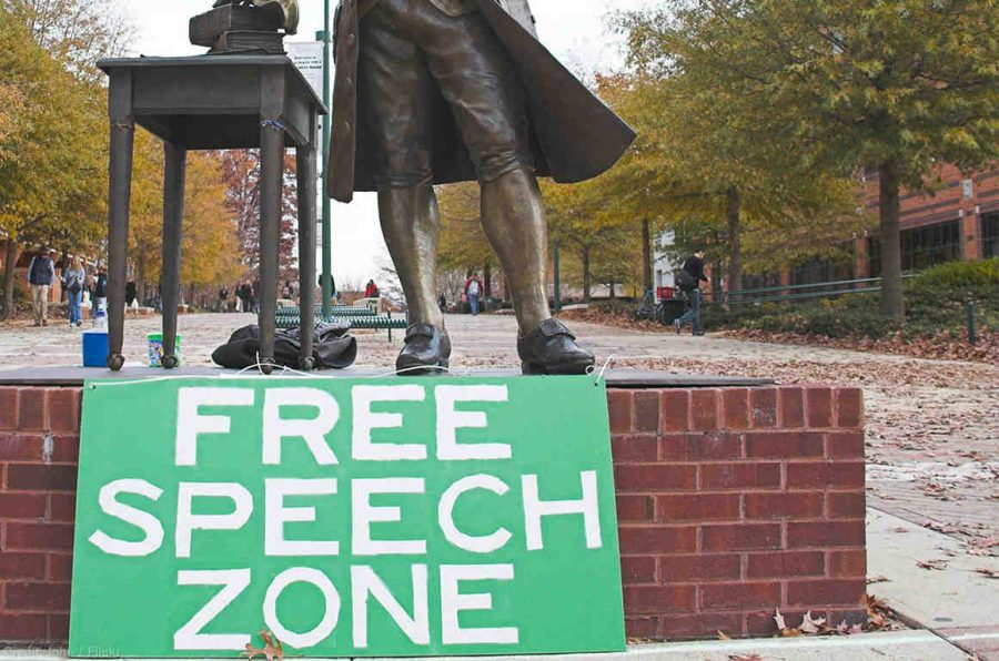 A universities designated free speech zone|courtesy of American Civil Liberties Union